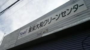 20130124_094940